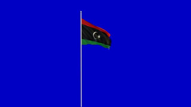 libyan flag Rising