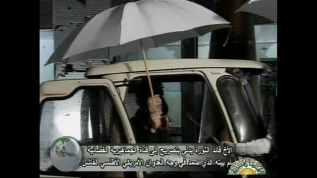 libyan television tuesday dismissed as 'lies' allegations that security forces are massacring protesters after embattled leader moamer kadhafi spoke... - libyan civil war stock videos & royalty-free footage