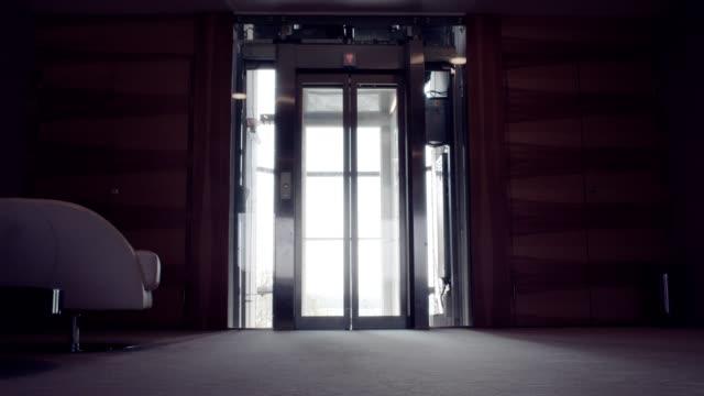 lift - doorway stock videos & royalty-free footage