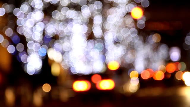 ボケ街の光