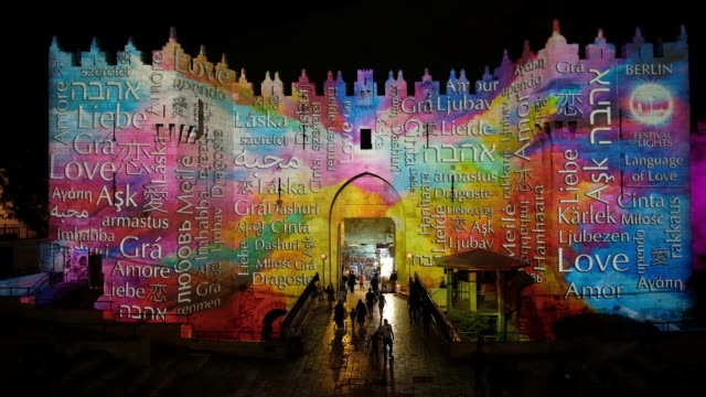 A light show is projected on the Damascus Gate during the Jerusalem Lights Festival in the Old City of Jerusalem Israel on June 28 2018 The annual...