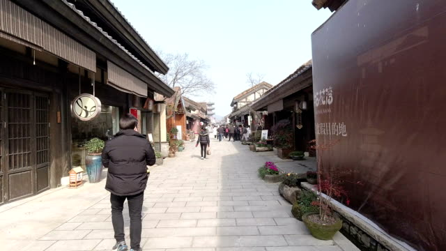lingshan town·nianhua bay - jiangsu province stock videos & royalty-free footage
