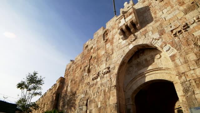 lions' gate aka sheep gate in jerusalem, israel - jerusalem stock videos & royalty-free footage