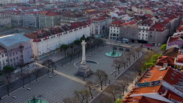 lisbon downtown aerial footage from avenida da liberdade - liberdade 個影片檔及 b 捲影像