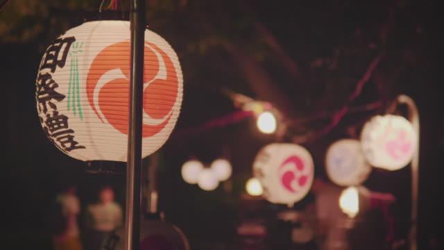 ms lit paper lanterns at night, summer festival, funabashi, chiba prefecture, japan - 伝統行事点の映像素材/bロール