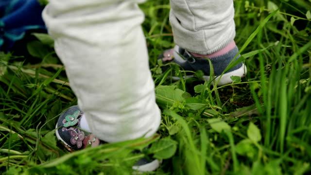 I piedi piccoli. Primo piano