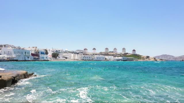 little venice and windmills, mykonos town, mykonos island, greece - mykonos stock videos & royalty-free footage