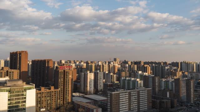 T/L WS HA ZI Wohnen Wohnung und Wohngebäude / Peking, China
