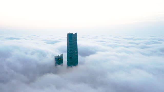 local landmark of qingdao cityscape in the mist - local landmark stock videos & royalty-free footage