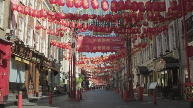 lockdown london, empty chinatown in soho london during coronavirus pandemic and chinese new year - gate stock videos & royalty-free footage