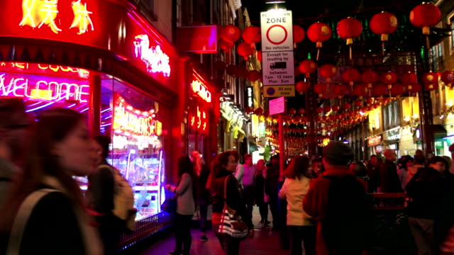 London Chinatown Nightlife Street Scene In Gerrard St