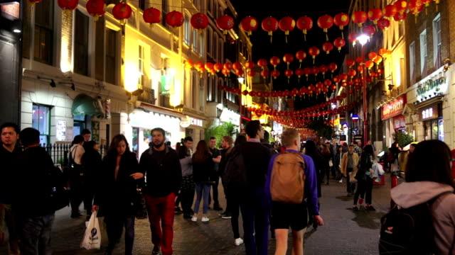 London Night Street Scene In Gerrard St
