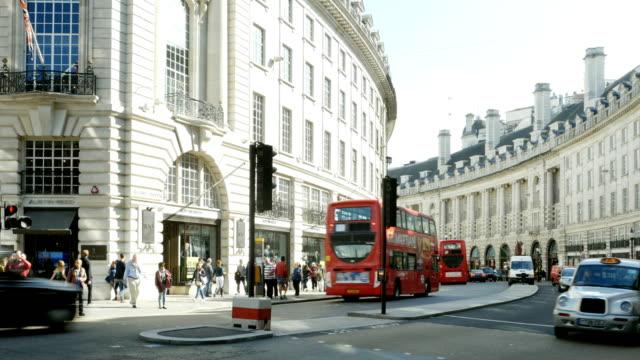 Londen Regent Street South einde