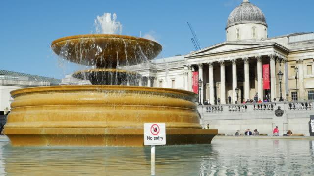 London Trafalgar Square Fountain (UHD)