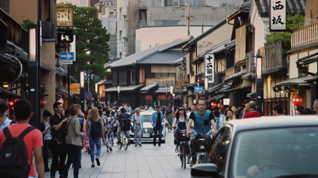 looking down hanamikoji street, kyoto - gion stock videos and b-roll footage