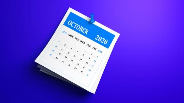 紫の背景にループ3d 10月カレンダー2020年 - 六月点の映像素材/bロール