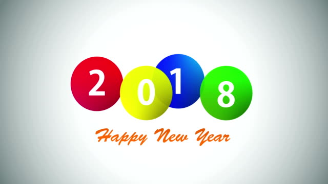 Loopable Happy new year 2018