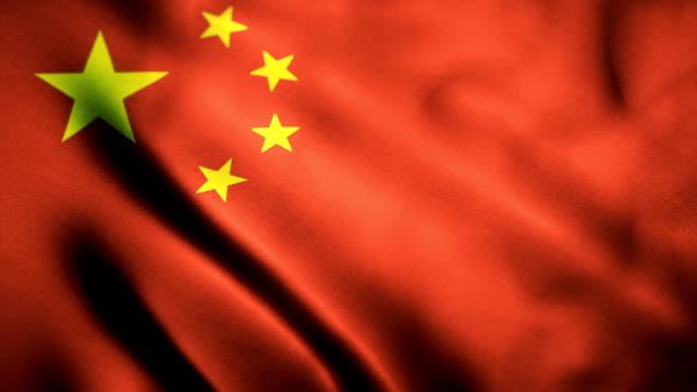 Looping kinesiska flaggan med textur