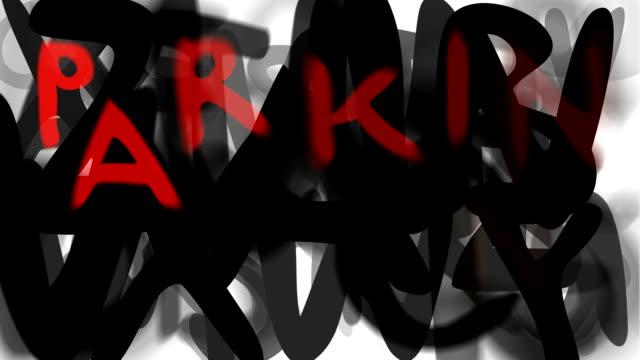 """parkinson: lässige, serie """"montage ihre nachricht"""" (endlosschleife) - multi layered effect stock-videos und b-roll-filmmaterial"""