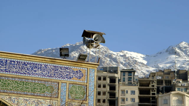loudspeaker in tehran used for prayer calls - tehran stock videos and b-roll footage