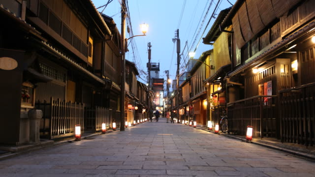 lovely street in Kyoto at night, Japan
