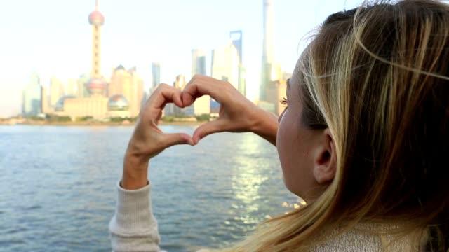 Loving Shanghai