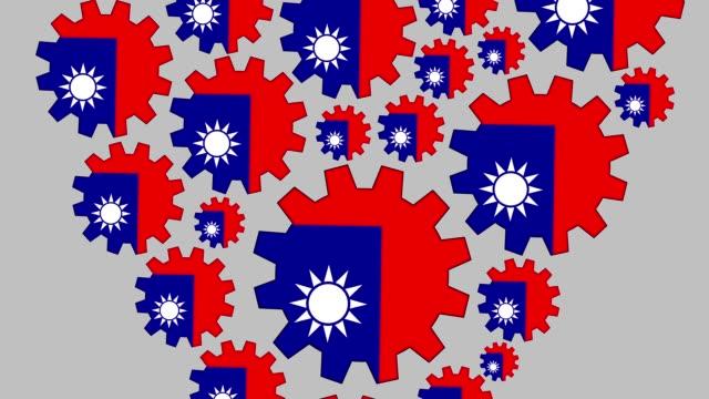 vídeos y material grabado en eventos de stock de amar taiwán - bandera de taiwán