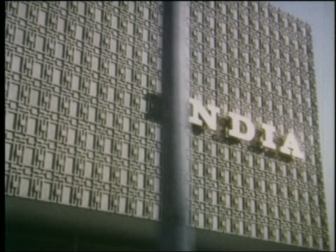 1964 low angle close up point of view exterior of india pavilion at ny world's fair - esposizione universale di new york video stock e b–roll