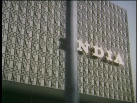 vídeos y material grabado en eventos de stock de 1964 low angle close up point of view exterior of india pavilion at ny world's fair - feria mundial de nueva york