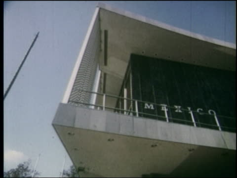 1964 low angle point of view exterior of Mexico pavilion at NY World's Fair