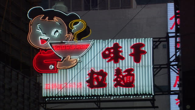 low angle wide shot neon sign for noodle restaurant/ shanghai - chinese culture stock videos & royalty-free footage