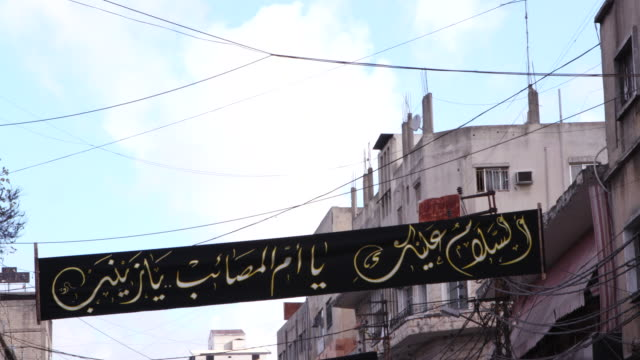 lowangle view of an ashura banner hailing zaynab bint ali the granddaughter of the prophet mohhamed ashura is the 10th day of muharram commemorating... - ashura muharram stock videos & royalty-free footage