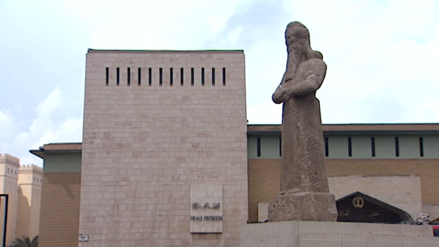 low-angle view of the exterior of the iraq museum. - baghdad stock videos & royalty-free footage