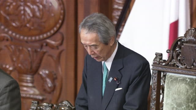 """lower house speaker bunmei ibuki saying """"based on article 7 of the constitution the house of representatives shall be dissolved"""" - speaker of the house stock videos and b-roll footage"""