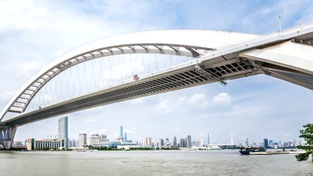 t/l ws la pan lupu bridge / shanghai, china - arch bridge stock videos & royalty-free footage