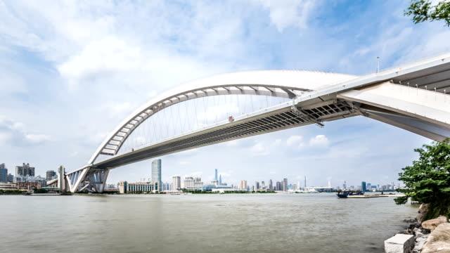 t/l ws la lupu bridge / shanghai, china - arch bridge stock videos & royalty-free footage