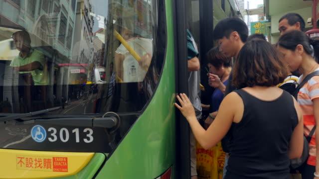 Macau bus stop