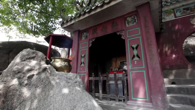 macau , china; september 24, 2016; the a-ma temple is a temple to the chinese sea-goddess mazu located in são lourenço, macau, china. built in 1488,... - macao stock videos & royalty-free footage