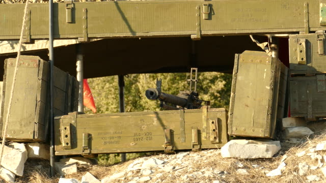 machine gun point equipment of boxes of ammunition