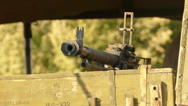 machine gun point of the ammunition boxes