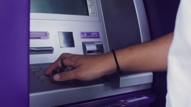 geldautomat - elektronik industrie stock-videos und b-roll-filmmaterial