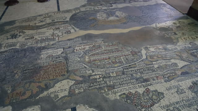 madaba, the famous madaba mosaic map. - orthographic symbol stock videos and b-roll footage