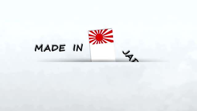 made in japan - darstellen stock-videos und b-roll-filmmaterial