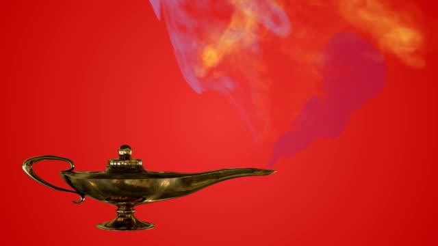 Magic Lamp Blows Magical Smoke