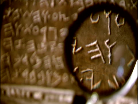 magnifying glass scans over replica of 'king solomon's tablet of stone' israel - lupe stock-videos und b-roll-filmmaterial