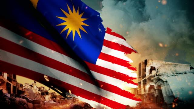 4 k マレーシアの国旗 - 危機/戦争/火災 (ループ) - 外交点の映像素材/bロール