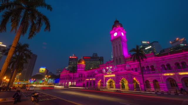 malaysia, kuala lumpur, sultan abdul samad building at night - sultan abdul samad building stock videos & royalty-free footage