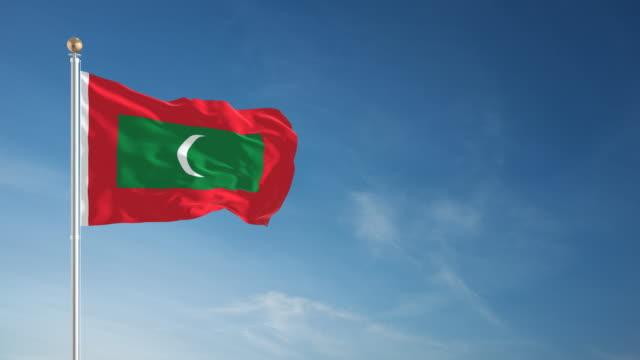 """Résultat de recherche d'images pour """"maldives flag"""""""