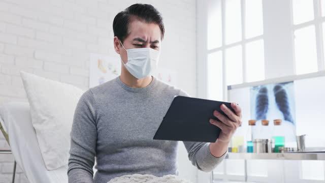 male patient has video chat - prescription medicine stock videos & royalty-free footage