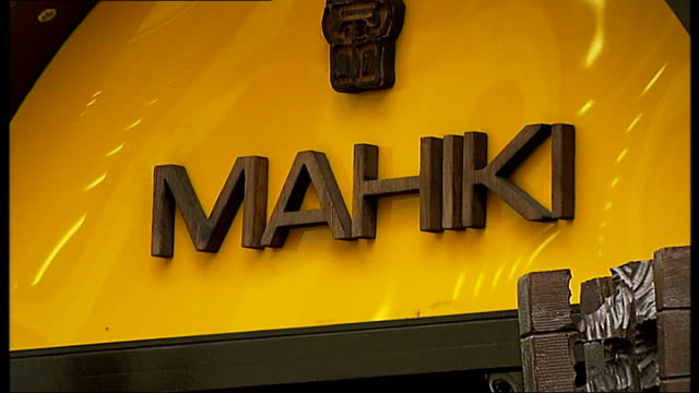 man arrested over olympic medal thefts mayfair ext 'mahiki' sign general view of mahiki nightclub stairwell chest on bar in club - olympic medal stock videos & royalty-free footage